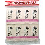 玉露園 梅こんぶ茶 粉末タイプ 1パック(2g×46袋)