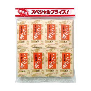 玉露園 こんぶ茶 粉末タイプ 1パック(2g×48袋)