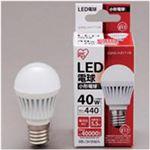アイリスオーヤマ LED電球 小形 440lm 電球色 E17口金 1個 型番:LDA6L-H-E17-V9 LDA6L-H-E17-V9