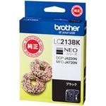 ブラザー インクカートリッジ ブラック 型番:LC213BK 1個 LC213BK