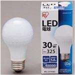 アイリスオーヤマ LED電球 325lm 昼白色 E26口金 1個 型番:LDA5N-H-V18 LDA5N-H-V18