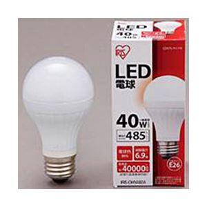 アイリスオーヤマ LED電球 485lm 電球色 E26口金 1個 型番:LDA7L-H-V19 LDA7L-H-V19