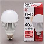 アイリスオーヤマ LED電球 810lm 電球色 E26口金 1個 型番:LDA10L-H-V20 LDA10L-H-V20