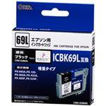 汎用 EPSON ICBK69L CINK-EGB69L