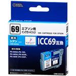 汎用 EPSON ICC69 CINK-EGC69