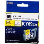 汎用 EPSON ICY69 CINK-EGY69