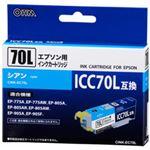 汎用 EPSON ICC70L CINK-EC70L