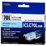 汎用 EPSON ICLC70L CINK-ELC70L