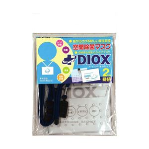 エアマスクDIOX KE-101 1個 KE-101