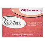 オフィス・デポ オリジナル ソフトカードケース(A4) 1パック/10枚 1箱(10パック) OD-39686-ハコ