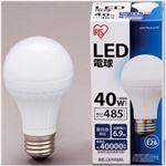 アイリスオーヤマ LED電球 485lm 昼白色 E26口金 1個 型番:LDA7N-H-V19 LDA7N-H-V19