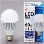 アイリスオーヤマ LED電球 810lm 昼白色 E26口金 1個 型番:LDA10N-H-V20 LDA10N-H-V20