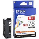 エプソン対応 インクカートリッジ ブラック ICBK78 純正品 1個 ICBK78