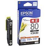 エプソン対応 インクカートリッジ ブラック ICBK80 純正品 1個 ICBK80