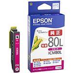 エプソン対応 インクカートリッジ マゼンタ 増量 ICM80L 純正品 1個 ICM80L