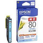 エプソン対応 インクカートリッジ ライトシアン ICLC80 純正品 1個 ICLC80