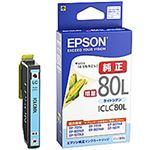 エプソン対応 インクカートリッジ ライトシアン 増量 ICLC80L 純正品 1個 ICLC80L