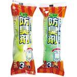 (業務用セット) 小久保工業所 トイレミニ防臭剤 1パック(3個) 【×20セット】