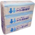 (業務用セット) マスコー製紙 トイレ流せます! 1パック(200枚・100組×3包) 【×10セット】
