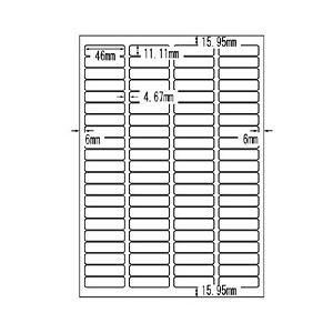 (業務用セット) マルチラベル(A4) 汎用・84面(1片:縦11.11×横46.0mm) 1パック(10枚) 【×10セット】