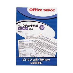 (業務用セット) インクジェット用紙 普通紙・エコノミー A4 1冊(250枚) 【×10セット】