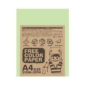 (業務用セット) リサイクルカラーペーパー A4 グリーン 1パック(100枚) 【×10セット】