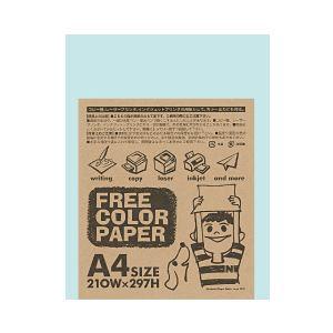 (業務用セット) リサイクルカラーペーパー A4 ライトブルー 1パック(100枚) 【×10セット】