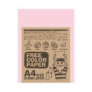 (業務用セット) リサイクルカラーペーパー A4 ピンク 1パック(100枚) 【×10セット】