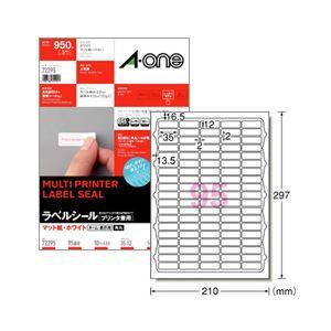 (業務用セット) ラベルシール[プリンタ兼用](A4) 汎用 95面(1片:縦12.0×横35.0mm 1パック(10枚)  【×20セット】