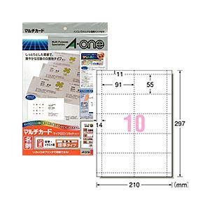 (業務用セット) マルチカード 標準(A4) 白無地 1パック(10枚)  【×20セット】