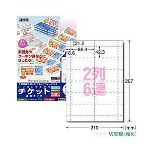 (業務用セット) チケット 連続タイプ(A4) 薄口・白無地・2列6連  【×20セット】