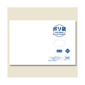 (業務用セット) ポリエチレン袋100枚入NO.16 48cmx34cm 【×5セット】
