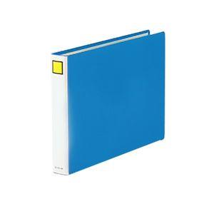 (業務用セット) キングファイル スーパードッチ<脱着イージー>(B4ヨコ・2穴) とじ厚:4cm ブルー 2494EAアオ 【×3セット】