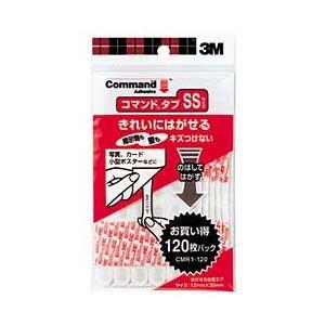 (業務用セット) コマンドタブ 業務用 SS (1.2×3.0cm) 1パック(120枚) 【×3セット】
