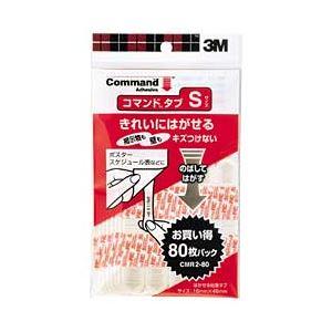 (業務用セット) コマンドタブ 業務用 S (1.6×4.6cm) 1パック(80枚) 【×3セット】