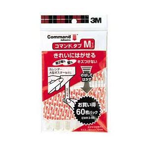 (業務用セット) コマンドタブ 業務用 M (1.6×7.0cm) 1パック(60枚) 【×3セット】