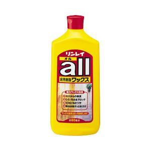 (業務用セット) リンレイ オールワックス 本体 1本(1L) 【×3セット】