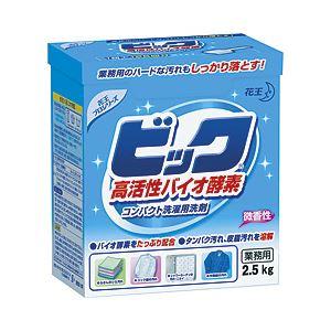 (業務用セット) 花王 ビック 高活性バイオ酵素 【×3セット】