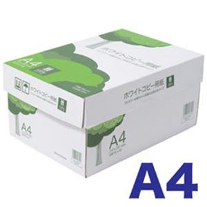 APP(コピー用紙)ホワイトコピー用紙 A4 1箱(5000枚)