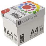 APPJ 高品質マルチ用紙 A4箱 500枚×5冊 型番:PTK001ハコ