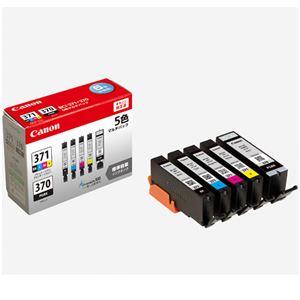キヤノン インクカートリッジ 5色パック 型番:BCI-371+370/5MP 単位:1箱(5色パック)