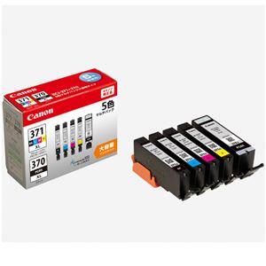 キヤノン インクカートリッジ 5色パック(大容量) 型番:BCI-371XL+370XL/5MP 単位:1箱(5色パック)