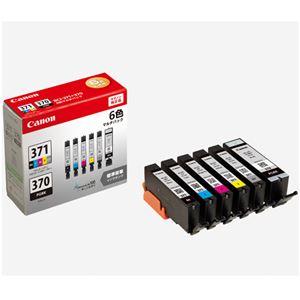キヤノン インクカートリッジ 6色パック 型番:BCI-371+370/6MP 単位:1箱(6色パック)