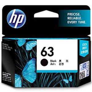 HP 純正インクカートリッジ F6U62AA(HP63) ブラック 単位:1個