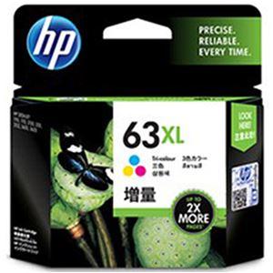 HP 純正インクカートリッジ F6U63AA(HP63XL) 3色カラー(増量) 単位:1箱(3色)