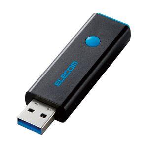 エレコム ノック式USB3.0メモリ ブルー MF-PSU316GBU 1個