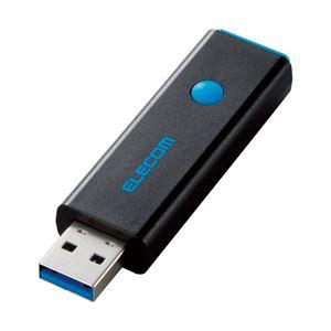 エレコム ノック式USB3.0メモリ ブルー MF-PSU332GBU 1個