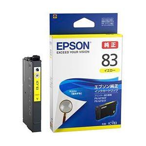 EPSON 純正インクカートリッジ イエロー ICY83 1個