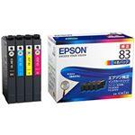 EPSON 純正インクカートリッジ 4色 IC4CL83 1パック(4色)