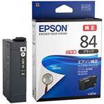 EPSON 純正インクカートリッジ 大容量ブラック ICBK84 1個